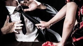 注意!稼ぐ男にとって結婚は「危ない契約」だ