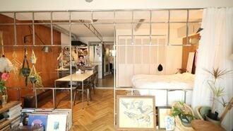 渋谷で物件価格2000万円台「目利きのお家」事情