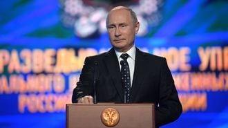 プーチン大統領が北朝鮮との会談を急ぐワケ
