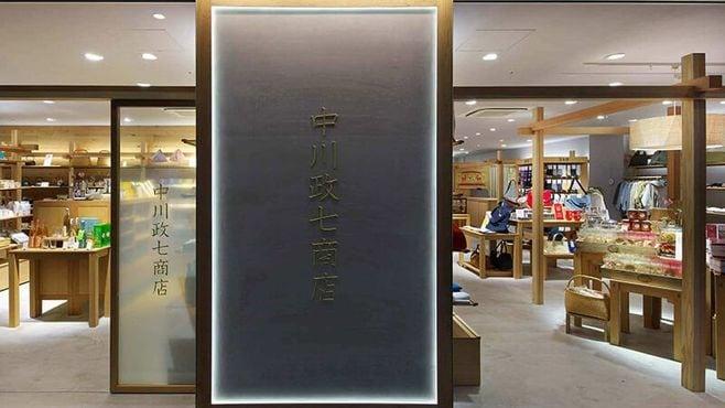 なぜ日本の「伝統工芸」は世界で売れないのか