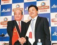 アサヒビールが中国2位メーカーと提携強化、中国拡大への試金石