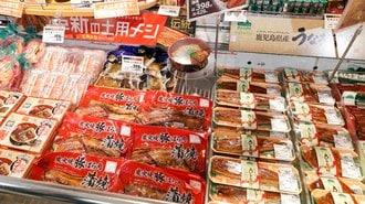 イオン、ウナギの代替で豚バラ肉を売る事情