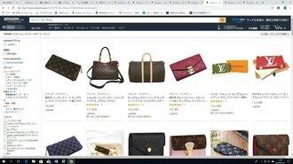 アマゾン「偽ブランド品」販売の責任はないのか