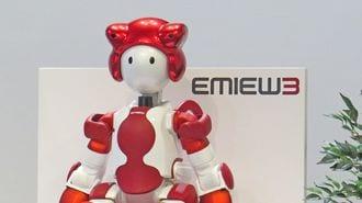 日立が作った「超積極的」接客ロボットの実力