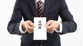 「中途入社組がすぐ辞める」日本企業の深刻実情