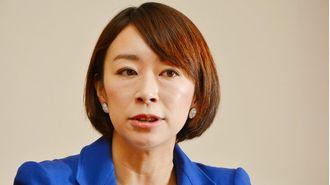 民進・山尾政調会長「安倍首相カッコ悪すぎ」