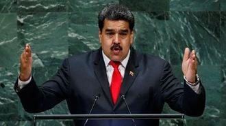 地獄のようなベネズエラに翻弄される周辺国