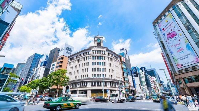 「住みよさランキング2018」関東・北日本編