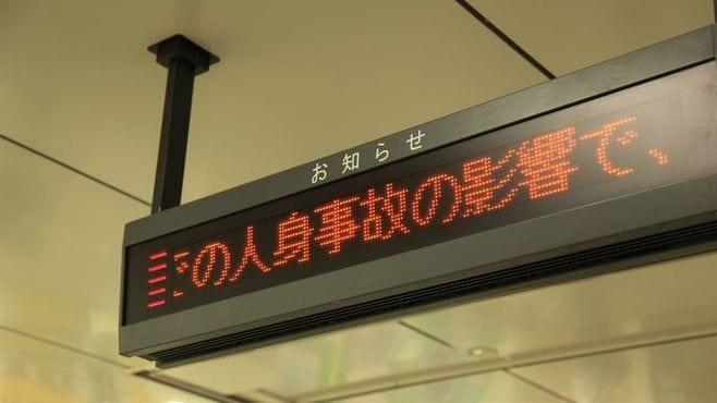 「月曜日の朝は鉄道自殺が多い」は本当だった