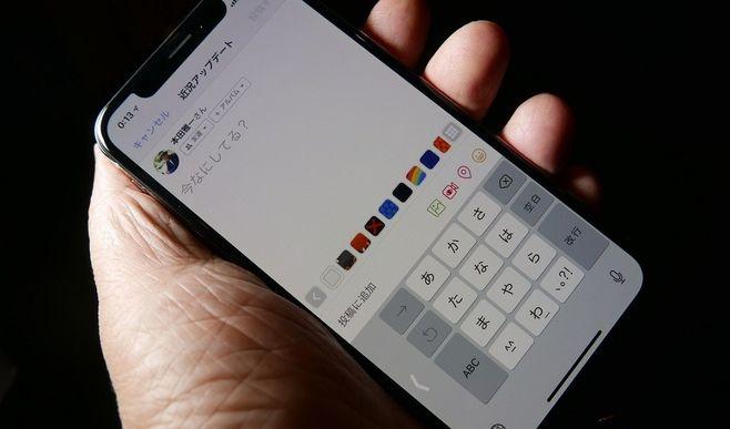 iPhoneX、「操作性への懸念」は払拭できるか
