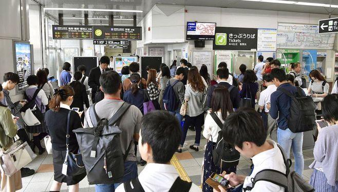 大阪北部地震、通信網を利用する際の注意点
