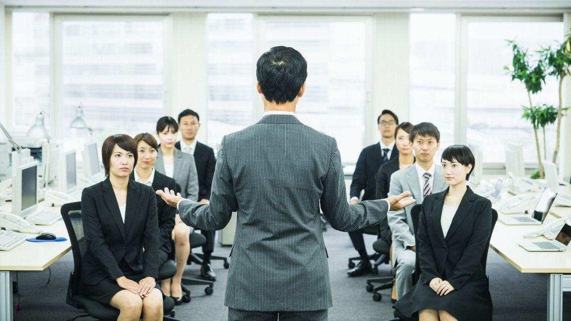 部下の力を引き出せない上司」の残念な指示 | リーダーシップ・教養・資格・スキル | 東洋経済オンライン | 経済ニュースの新基準