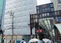 ファッションで変貌する心斎橋、アジア圏からの観光客が急増