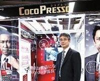 JR東日本の新たな自販機ビジネス