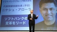 Why Did SoftBank Name Arora President?