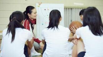 「ほぼ仕事」教師が部活動に縛られる根深い事情