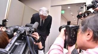 神戸製鋼の「調査報告書」では何も解決しない