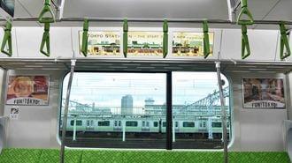 電車広告料金、紙とデジタルどっちが高い?