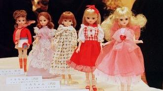 「リカちゃん人形」を完全理解する蘊蓄100章