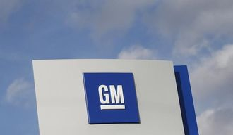 GM gets $2.25 billion funding from SoftBank