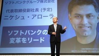 Why Did SoftBank Name Arora President?