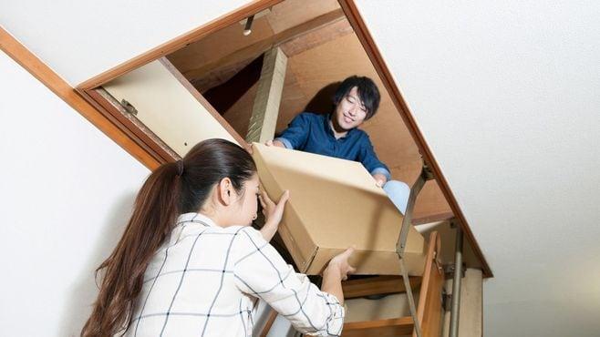 汚部屋がスッキリ!親の家を片づける技術