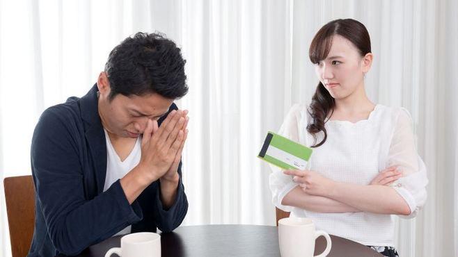 日本人を縛る「男が家計を支える」という幻想