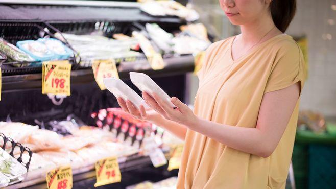 「特売品」で損する人が知らない値札の読み方