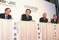 ケンウッド・ビクター 経営統合の前途多難