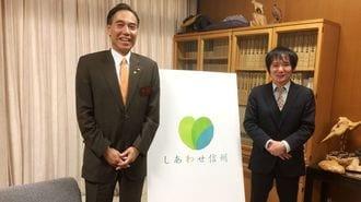 長野県がガチで取り組む「出生率1.84作戦」
