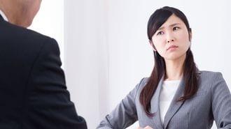 女性上司に「評価されない」男の残念な思考法