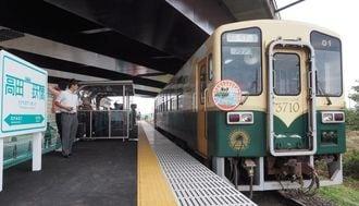廃線危機脱出、「ひたちなか海浜鉄道」の奇跡