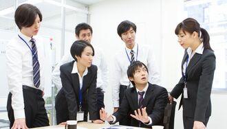 「チームワーク」が職場の混乱を招くワケ