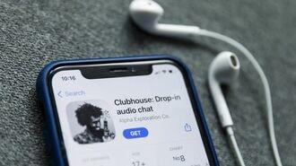 専門家が検証「クラブハウスの音はなぜ良いか」