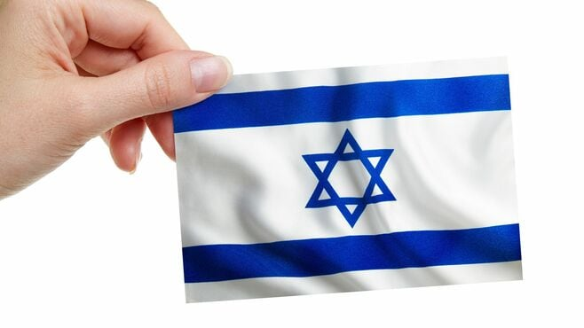 イスラエルに注目する世界、取り残される日本