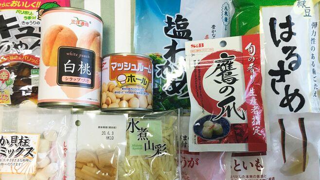 コロナショック「食の中国依存」露呈した危うさ