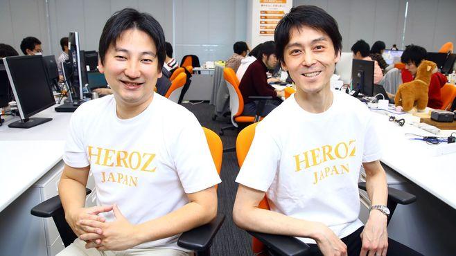 将棋AI「HEROZ」上場、株価急騰で問われる実力