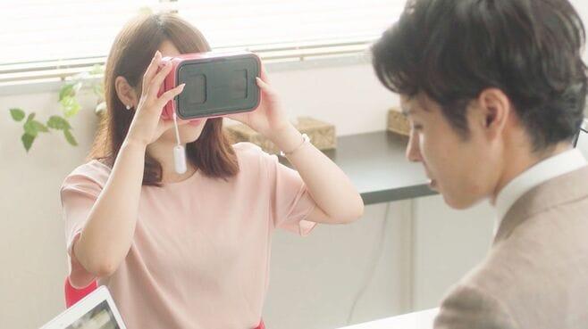 「VR」使った住まい選びがコロナ禍で注目の事情