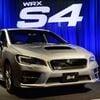 スバル、新型「WRX」で国内反撃
