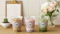 Tokyo's Best Bubble Tea