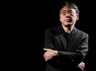 カズオ・イシグロ氏がノーベル文学賞の栄誉