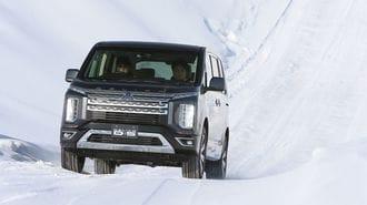 三菱自動車、雪上で感じた「制御技術」のすごさ