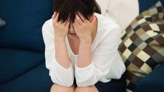 「モラハラ夫」と離婚した38歳専業主婦の決断