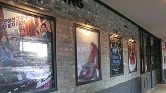 韓国でじわり日本映画が人気化している事情