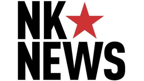 北朝鮮ニュース