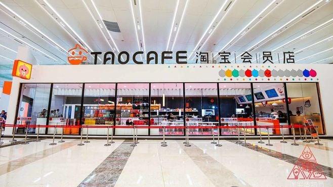 中国が超速で「IT先進国」に変貌している理由