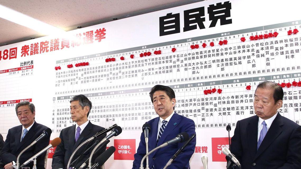 2017年衆院選が日本の転換点とい...