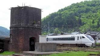 旧北陸線跡、明治のトンネルが語る鉄路の歴史