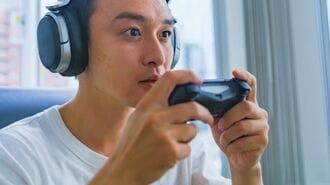 「ゲームは勉強の邪魔」と見下す大人達の勘違い