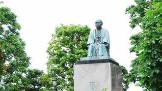 幕府崩壊を予見した渋沢栄一がとった仰天行動
